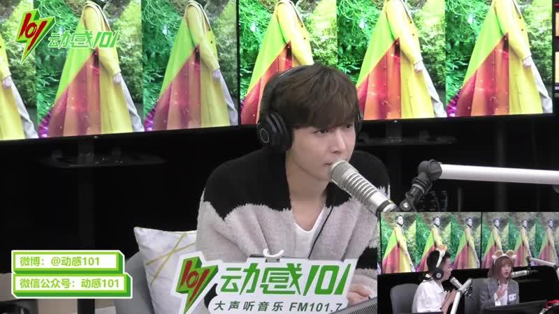 [CUT] 181019 ZHANG YIXING 张艺兴 一 Shaghai Radio Station broadcast