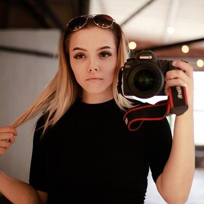Александра Дакал