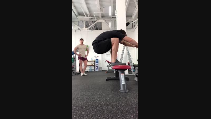 Прыжок с колен