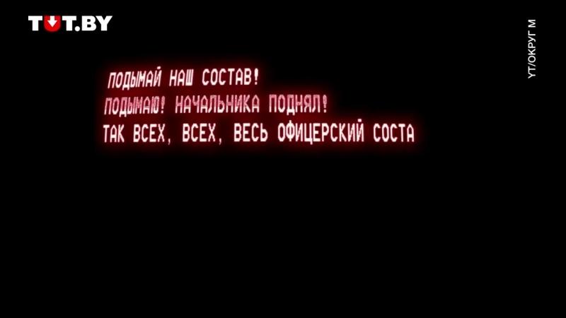 Авария на ЧАЭС. Съемка ликвидации - Чернобыль, 1986 год