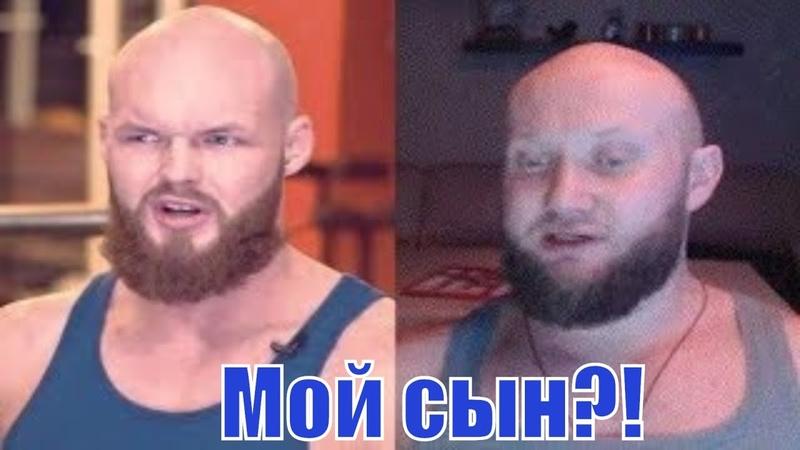 Дмитрий Варгунин Мой Сын?! Оставь насмешки над инвалидами