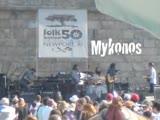 Fleet Foxes - Mykonos - Folk Fest 50 Newport RI 2009