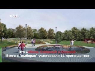 Дайджест главных новостей недели (23.03.18)