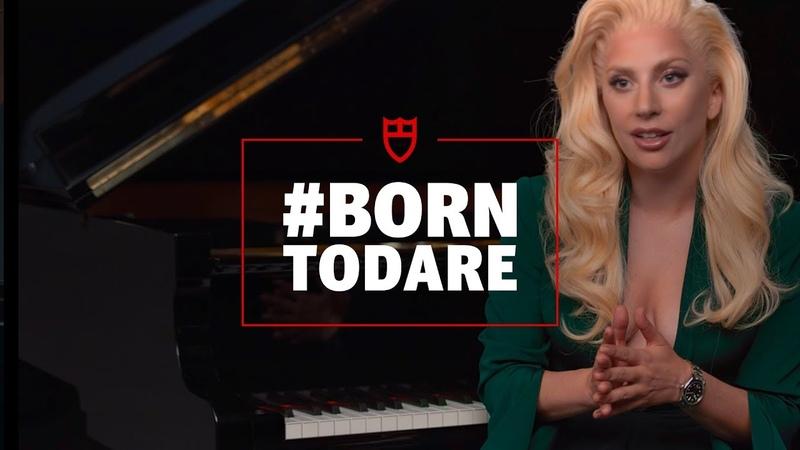 Tudor Daring Stories Lady Gaga Dares to Be Vulnerable BornToDare