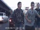 Драка на дороге, Омск 17.08.2018