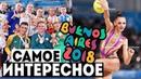 Квалификация и первые медали ЮНОШЕСКИЕ ОЛИМПИЙСКИЕ ИГРЫ 2018 YOG Buenos Aires 2018