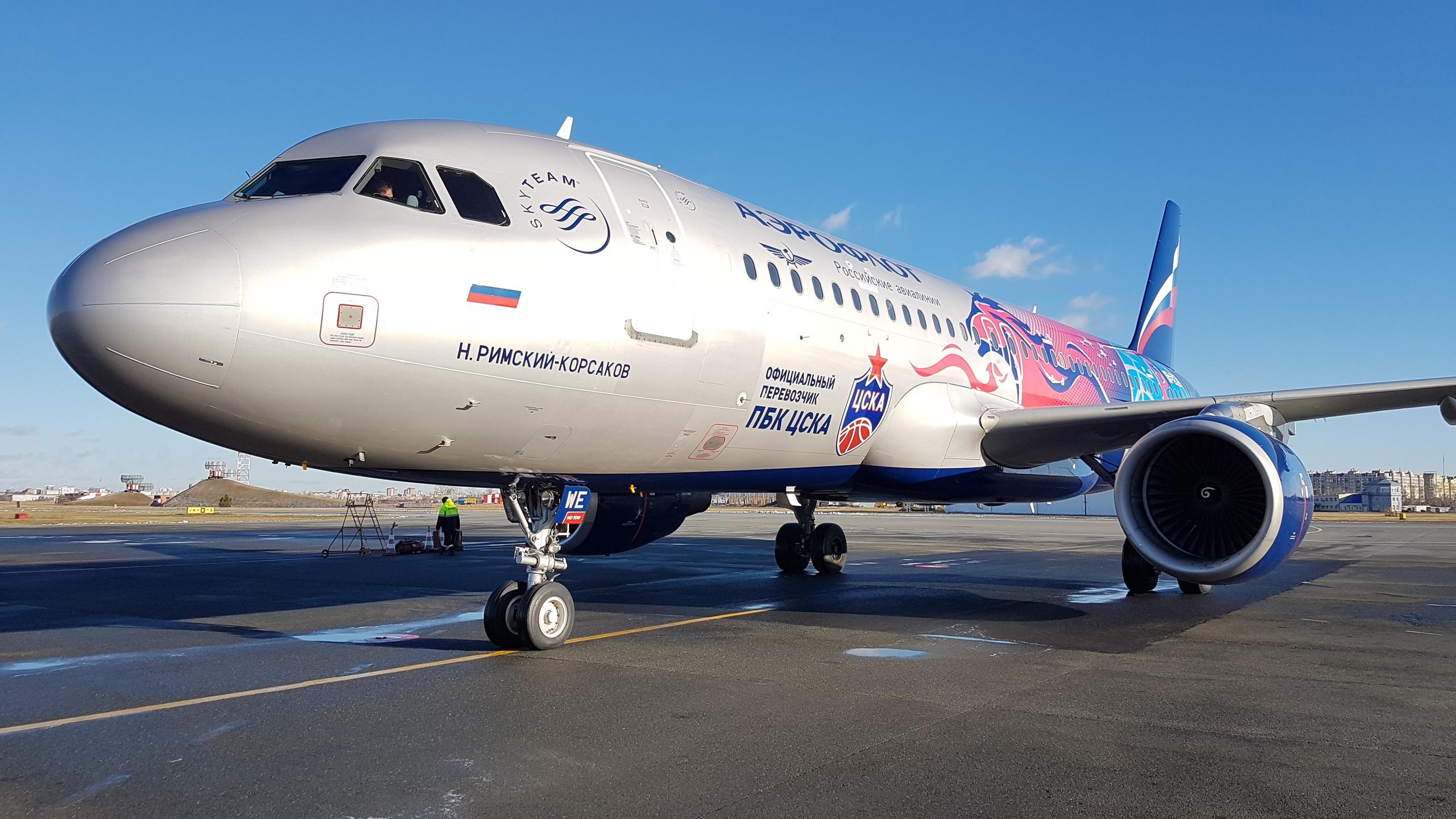 Обои a-330, Самолёт, Alitalia, airbus. Авиация foto 13