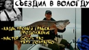 Кадастровый грабеж продолжение Татуировка в Вологде Gogis ta2 Тату поэтапно