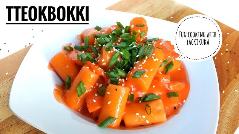 RESEP TTEOKBOKKI Rice cake Gochujang