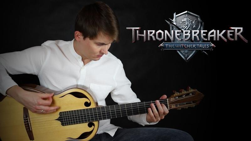 Кровная Вражда: Ведьмачьи Истории - Главная тема (cover on Modern Classical Guitar)