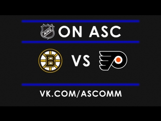 NHL | Bruins VS Flyers
