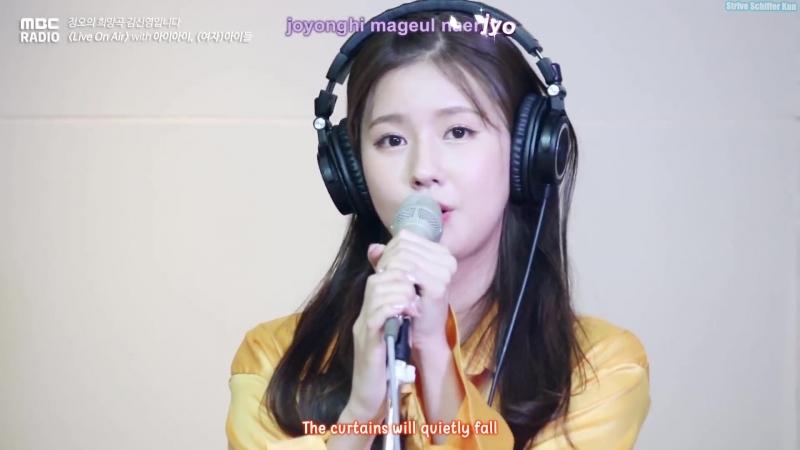 [EngsubKara] MBC FM4U radio (G)I-DLE - Love Scenario (Miyeon Minnie)