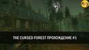 Прохождение The Cursed Forest 1