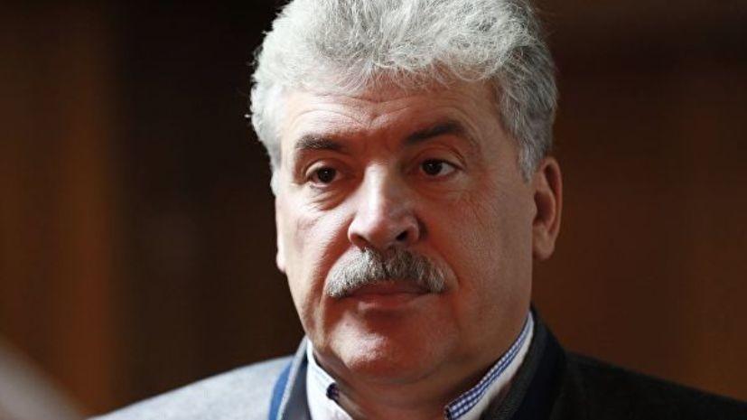 ЦИК приняла решение насчёт мандата депутата Госдумы Грудинина