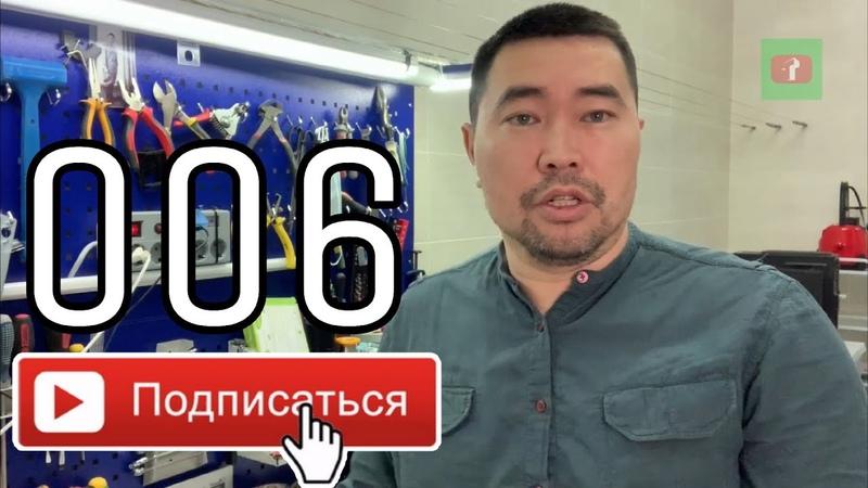 006 ОБЗОР моей мастерской СМОТРИ! Оборудование ВИДЕОБЛОГЕРА Казахстан Астана
