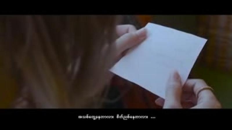 ခင္သဇင္ - ဒါမွမဟုတ္ (Khin Thazin - Dar Mha Ma Hope(240P).mp4