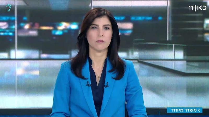 חדשות הערב 12 11 18 הסלמה בדרום תחנת טלוויזיה של 1495