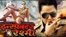Inspector Reshma HD Bollywood Hindi Superhit Movie Sangeeta Bhonsale Bindu Kamat And Neeta