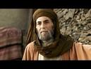 Абу Бакр ас-Сиддик 572-634 - первый праведный халиф пророка Мухаммеда.