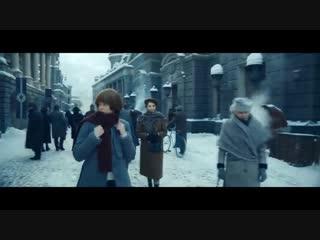 Эбигейл (2019) - Тизер-трейлер