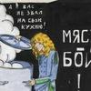dear malwen NGC 7293