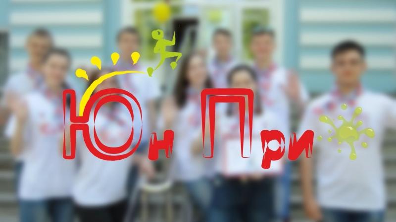 Команда волонтеров ЗОЖ Юный приокчанин задание №2 5 шагов ЗОЖ