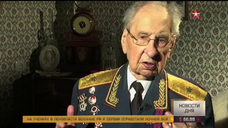 100 лет со дня рождения легендарного контрразведчика Леонида Иванова
