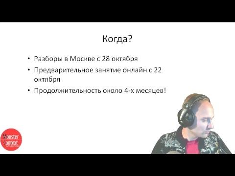 День 3. Марафон «В каких нишах можно зарабатывать от 150 000 рублей в 2018-19 г.г.»