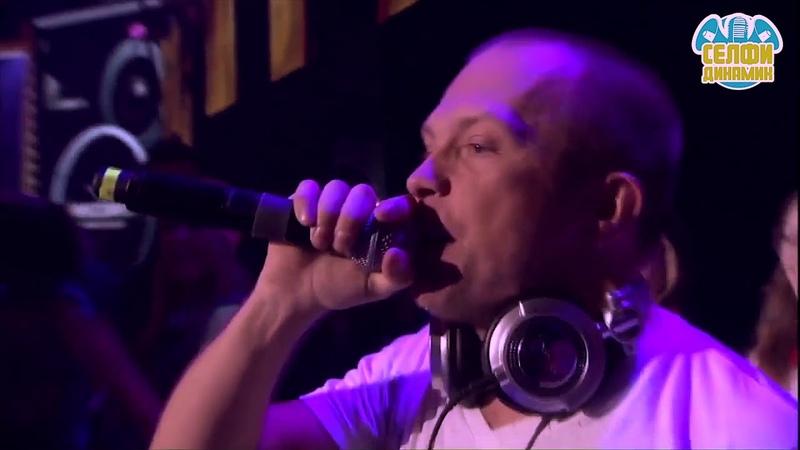 Интервью со звездой СЕЛФИДИНАМИК DJ Грув (Выпуск 25)