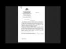 Документы, выданные ФМС, недействительны _ Новости корпорации РФ