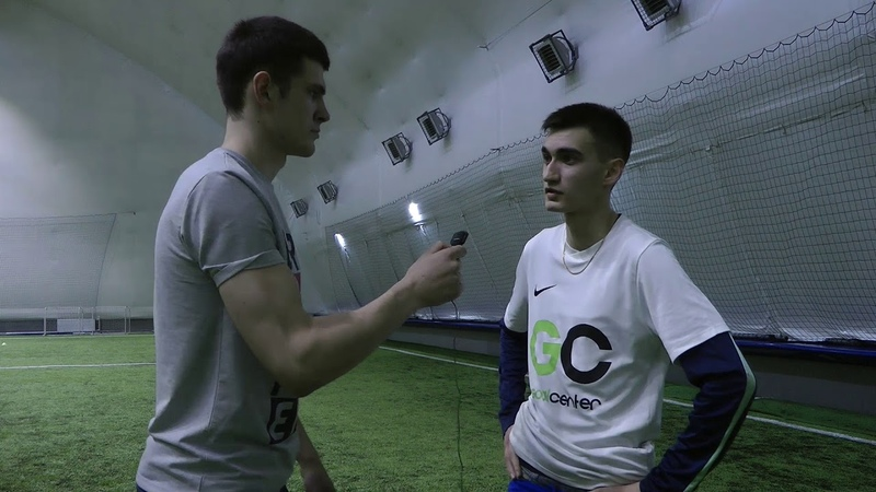 Интервью GoalCenter Колхида Предсезонный кубок