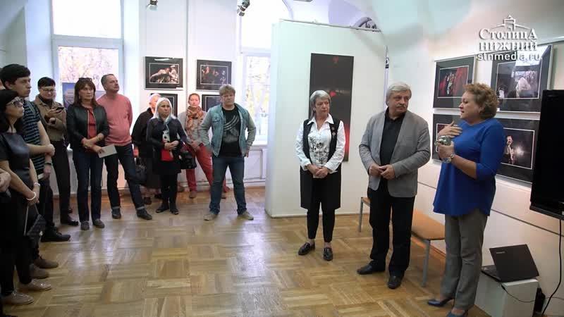 Театральные фотографии Георгия Ахадова представлены на выставке в НГВК