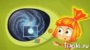 Фиксики - О звездах - обучающий мультфильм для детей ⭐
