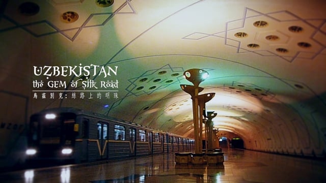 Uzbekistan - the gem of silk road 烏茲別克: 絲路上的明珠