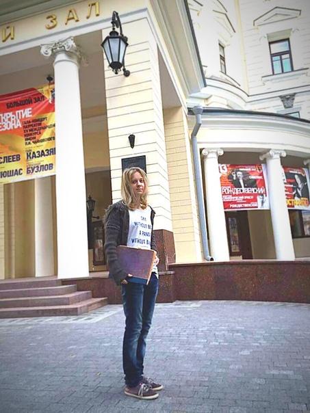 Пианистка собирала деньги на лечение, а потратила их на наркотики. В Москве была задержана 25-летняя