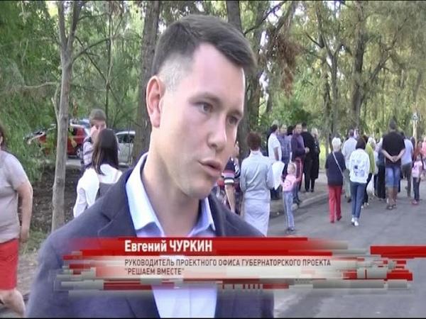 В Переславле двор отремонтировали на средства бизнесменов