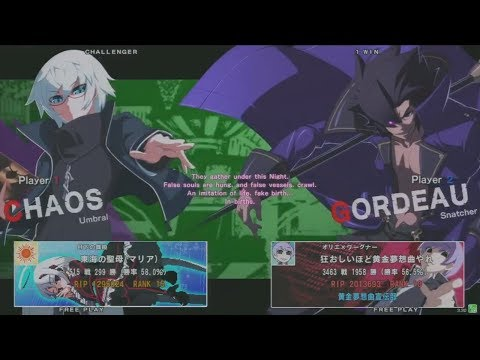 6/18 Under Night In-Birth Exe:Late[st]- Port 24 Wakasa Shop