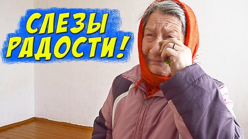 Бабушке из Вологодского района, которая взяла кредит на дрова, добрые люди купили квартиру