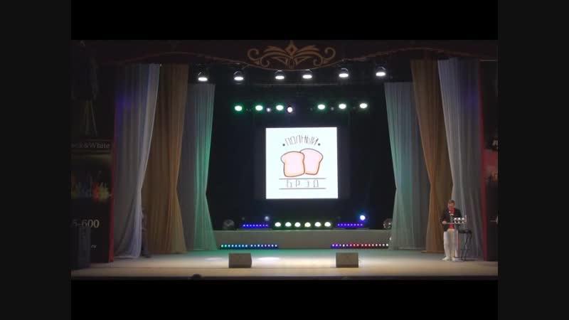 Полный брЭд (СОШ №7 и НОЦ). Фестиваль Школьной лиги КВН 25.11.2018.