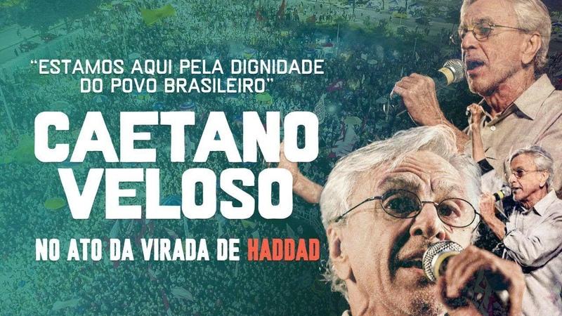 Caetano Veloso No ato da virada de Haddad - Estamos aqui pela dignidade do povo Brasileiro