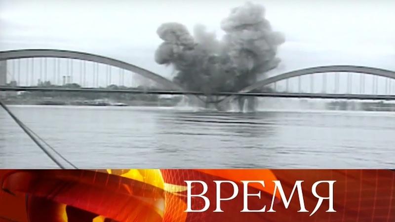 Генсек НАТО цинично посоветовал забыть о погибших в 1999 году в Сербии от урановых снарядов и кассет