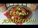 Шампиньоны гриль по рецепту Айдиго