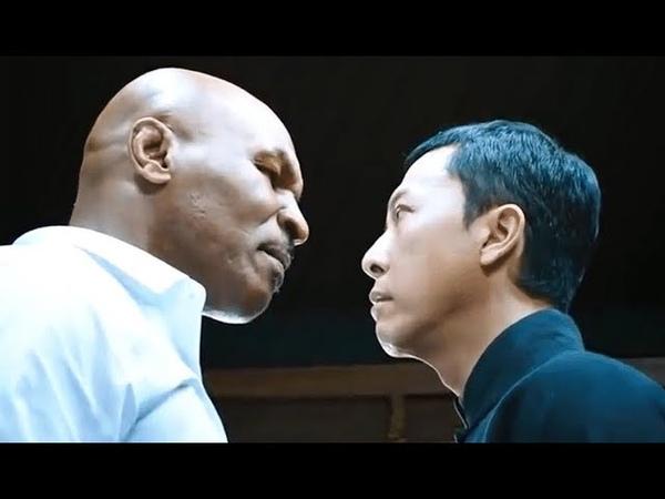 IP MAN 3 -Боевая сцена Вин Чун против бокса (Донни Йен против Майка Тайсона)