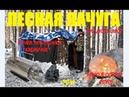 ЛЕСНАЯ ЛАЧУГА | Три дня в зимнем лесу| походная печка Кабанчик
