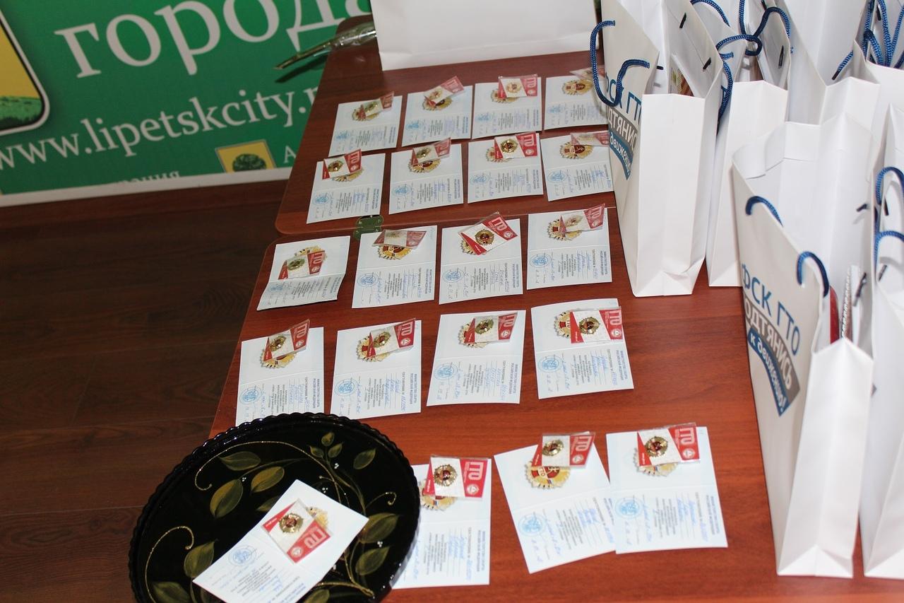 20 липчан получили золотые знаки ГТО — Изображение 1