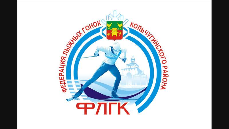 Кубок К2 в городе Кольчугино 23.12.2018