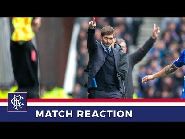 REACTION   Steven Gerrard   Rangers 3-1 Hearts