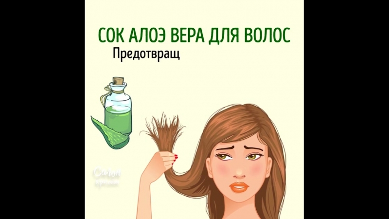 Женские Хитрости (vk.comwomantrlck) натуральные средства для красоты
