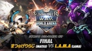 Asia-Pacific Cup Finals まつ@げりらじ vs L.A.M.A Summoners War 서머너즈워