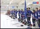В Ельце прошел детский турнир по хоккею под эгидой ДОСААФ